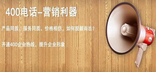 深圳联通400电话办理(深圳哪家公司可以办理400电话吖)